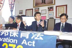 美团体呼吁华裔反对
